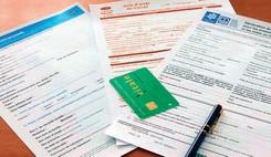 La fraude sociale, une plaie pour les Finances publiques/><img src=